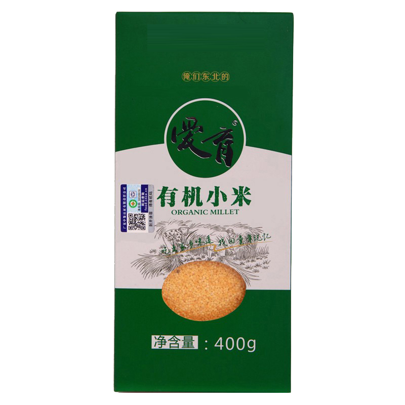 Aiyu Organic Millet 400g * 2 boxes of new yellow millet porridge eaten by Jilin farmers