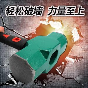 铁锤子榔头大锤重型八角锤方头锤头大号砸墙拆墙防震带把石工锤子