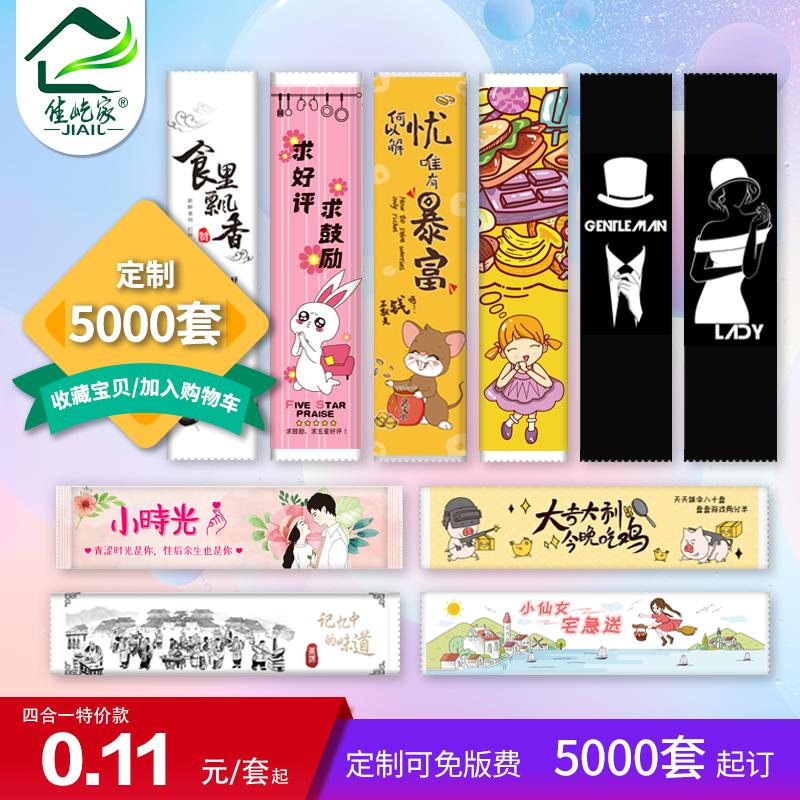 餐具四件套一次性筷子四合一套装外卖打包快餐包定制订做logo包邮