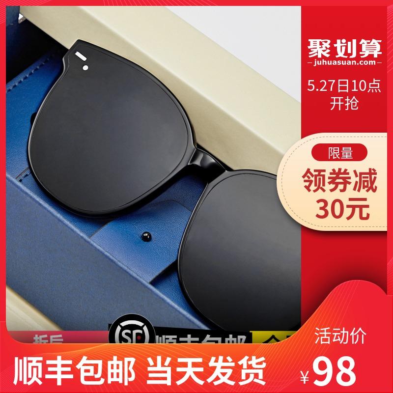 GM墨镜太阳镜女2020年新款潮流男士开车专用眼镜大脸显瘦防紫外线
