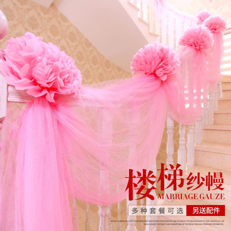 x结婚楼梯扶手婚房红纱红色拉花