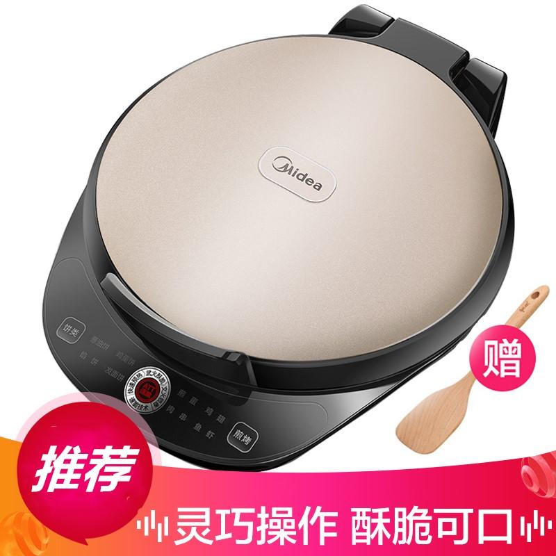 Midea/美的MC-JK30Easy103电饼铛家用早餐机双面加热煎烤机烙饼机