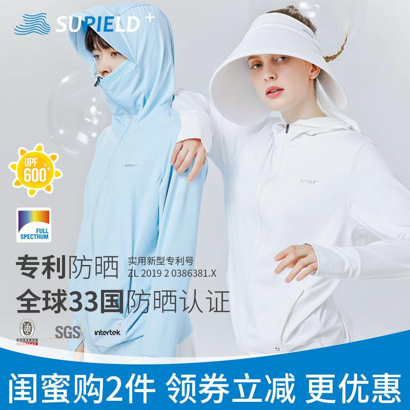 Supield素湃全波段防晒衣女长袖短外套防紫外线透气薄款防晒服潮