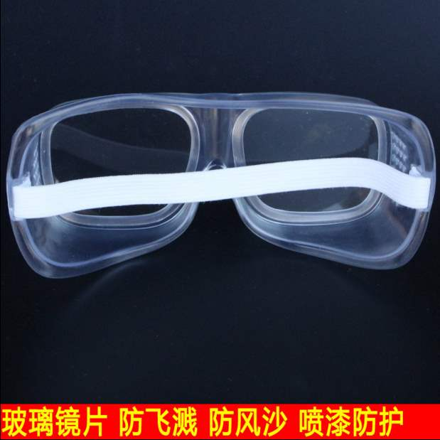 Glass lens dust proof goggles transparent windproof glasses sand proof dust proof grinding anti splash labor protection eyepiece