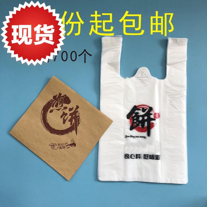 煎饼打包外卖包装袋 煎饼袋子11防油纸袋 煎饼包装袋 三角700个包