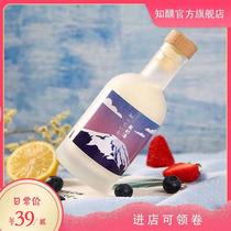 玫瑰酒桂花酒高颜值四瓶包邮组合果酒樱花醉生日送礼酒桃花醉