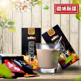 新疆原生态六支装全口味红枣奶茶粉