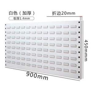 工具墙万用板铁板洞洞板电路板收纳架机电配件货架壁挂五金墙上零