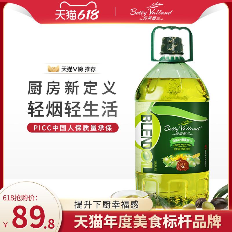 贝蒂薇兰10%特级初榨橄榄油食用油非转基因色拉油调和油植物油5L