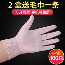 食品A级一次性pvc手套加厚丁晴橡胶手套牙科手套无粉防静电手套