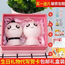 【买一送六】毕业季陶瓷晴天娃娃生日礼物情侣风铃女朋友闺蜜礼品