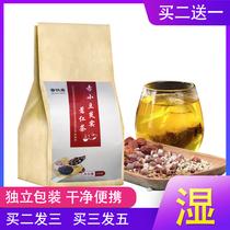 包邮袋30袋泡茶去水肿湿气赤小豆薏仁红豆薏米茶云娘食记