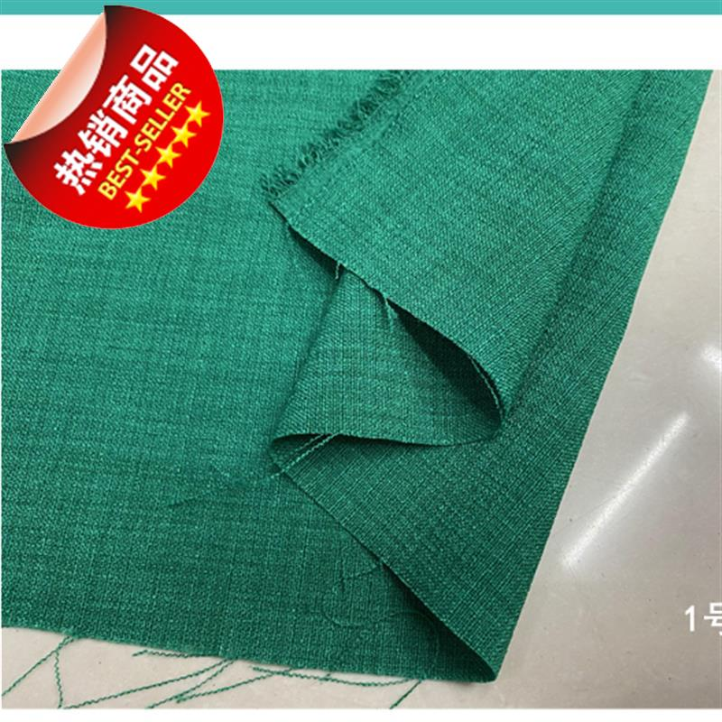 Summer high-end linen solid color drape f anti wrinkle dress pants ramie suit windbreaker clothing fabric