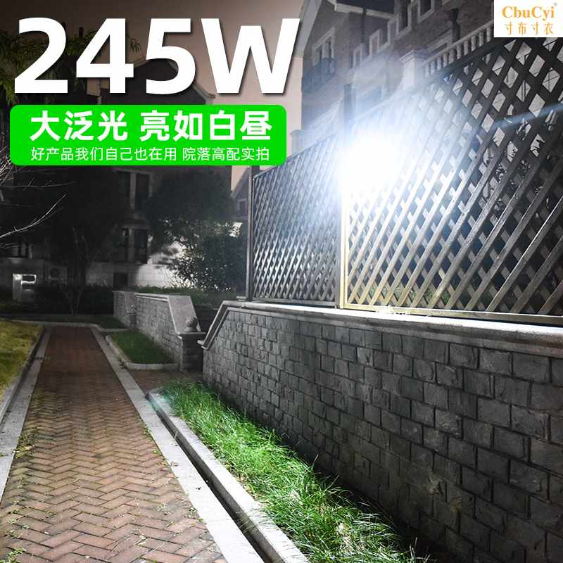 Columbus solar lamp outdoor courtyard lamp new rural household high power LED super bright human induction Road