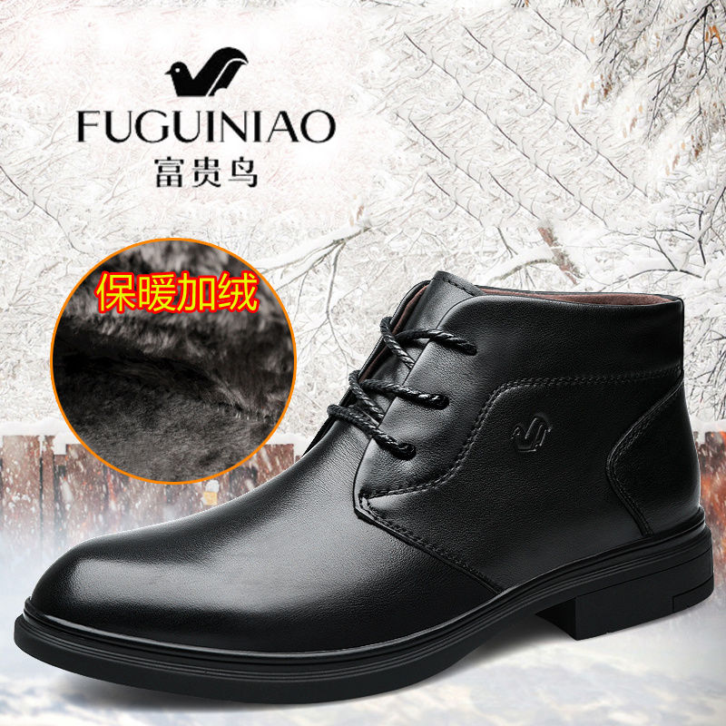 Fuguiniao authentic winter Plush mens casual leather shoes mens leather business suits high top cotton boots medium top leather boots