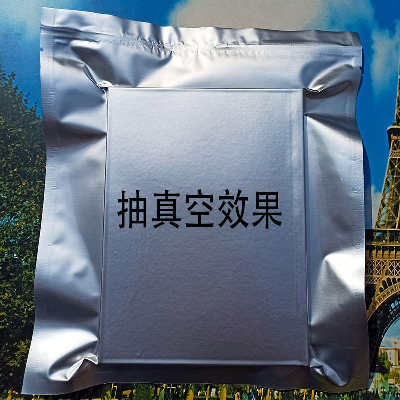 Anti static vacuum moisture and light proof food aluminum foil bag electronic product circuit board packaging 420 * 520 thickened 10 pieces
