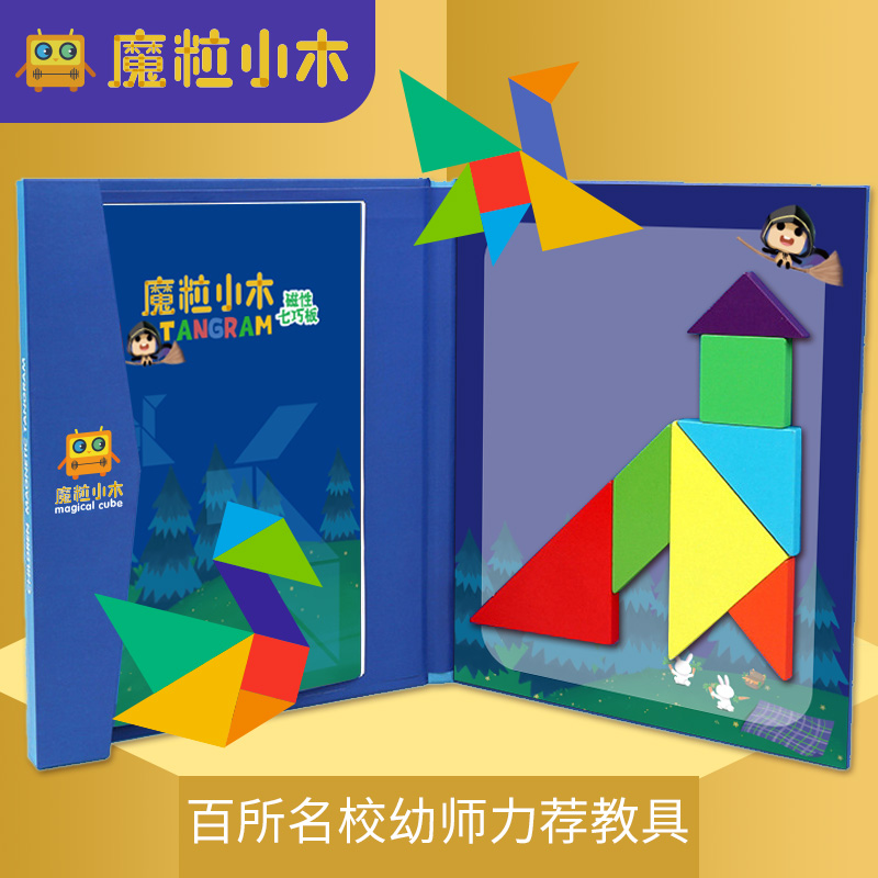 Magic grain small wood magnetic jigsaw puzzle for children