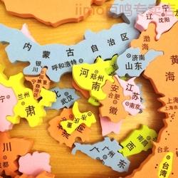 省区省级地图中国行政区图拼图初中学生地理高中生儿童泡沫大号