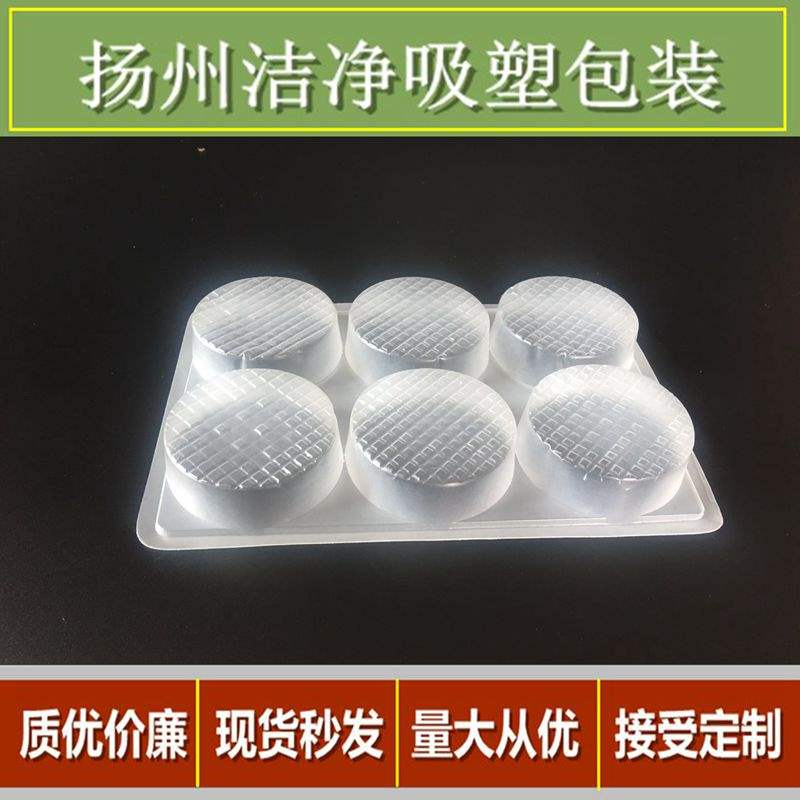 Six pieces of disposable quick-frozen plastic food bags lined with soup buns tray packaging box PP blister packaging inner tray