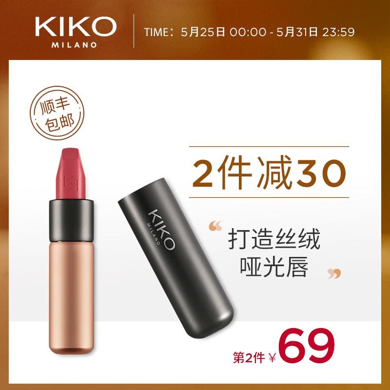 米兰KIKO3系小金管口红小众女学生款夏秋哑光丝绒滋润显白唇膏图片