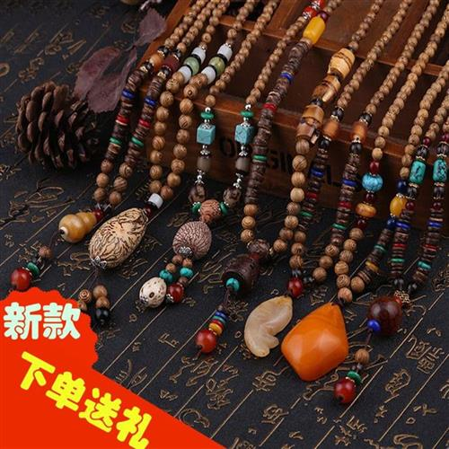 Zen mens c-piece Necklace chaofo beads Zhaocai beads womens chain Mori Ancient Style Pendant Hanfu chest chain