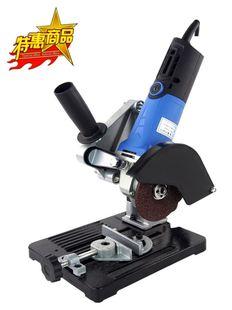 多功能手磨机固定防护罩台锯万用角磨机配件护罩支架压板切割机