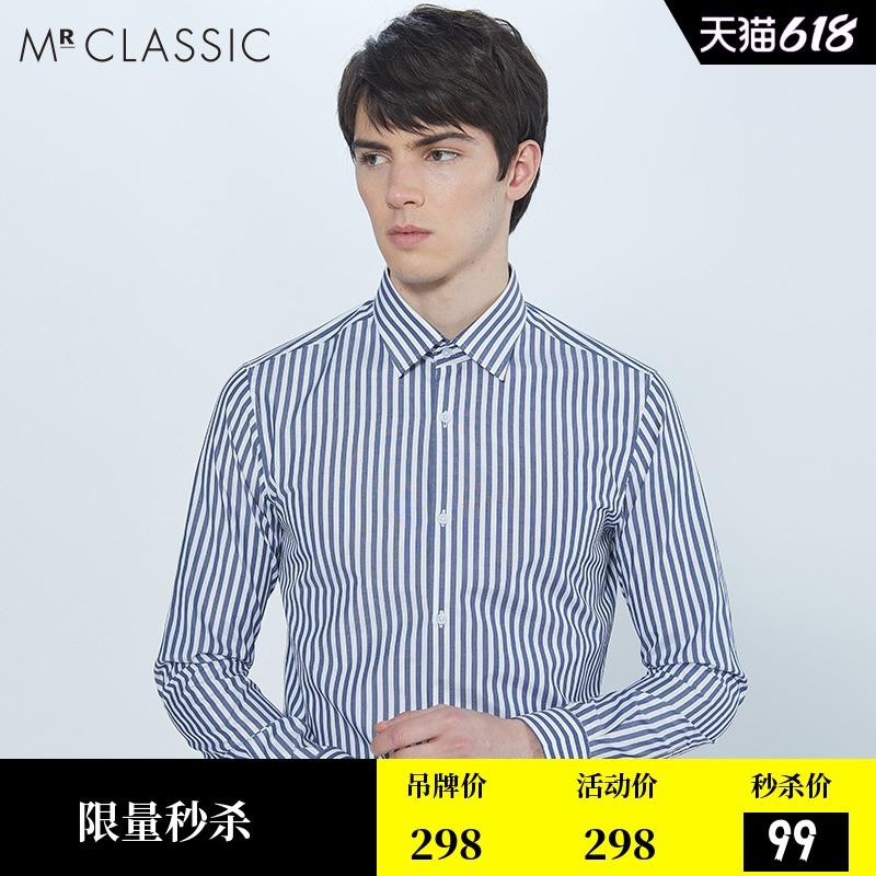mrclassic百家好2020春季新款长袖衬衫男士休闲条纹衬衣CUDS011E