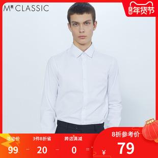 商务休闲衬衫 男装 mrclassic百家好2020春季 新款 白色衬衣CUDS011B