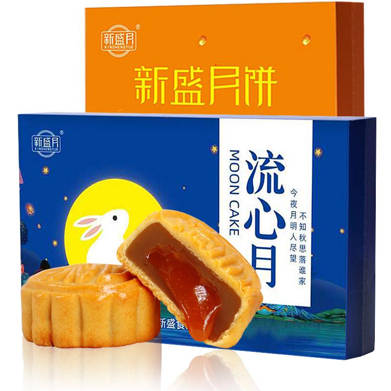 广式流心奶黄抹茶多口味港式月饼