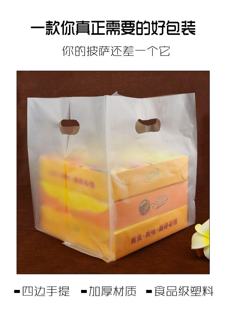 手提披萨盒袋子 披萨打包塑料袋50个一次性包装袋外卖袋