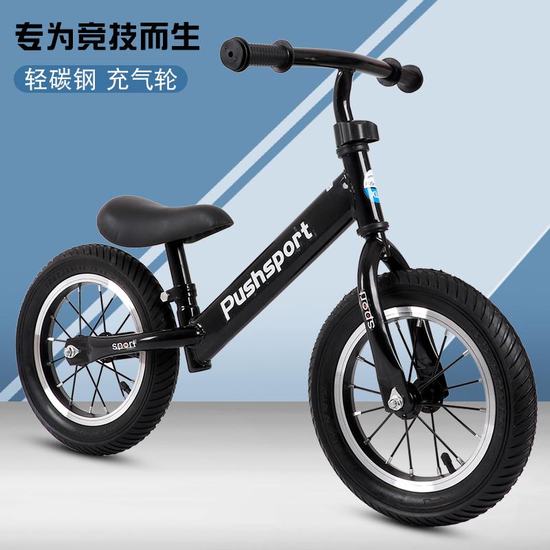 Детские велосипеды / Машинки с ручкой Артикул 614951187280