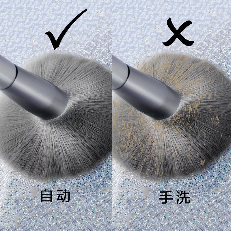 Cosmetic brush cleaner fluid German cos automatic power tool lazy wash brush cleaner artifact dryer