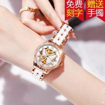 ins2020新款瑞士正品牌女士手表防水陶瓷全自动机械表风学生女表