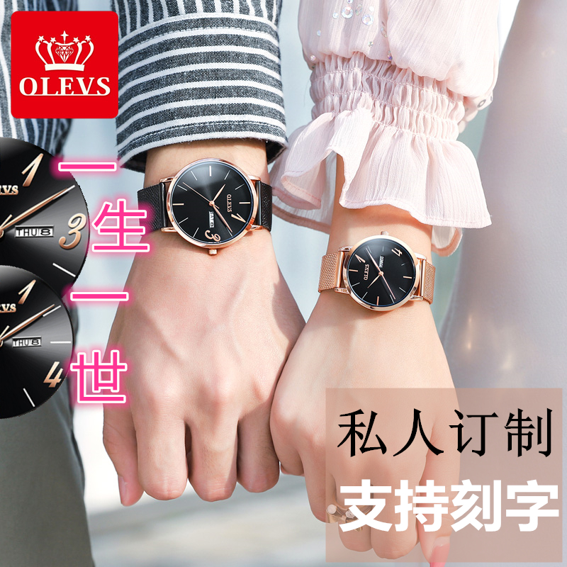 正品名牌子情侣手表情侣款1314学生送男朋友礼物刻字一对纪念手表