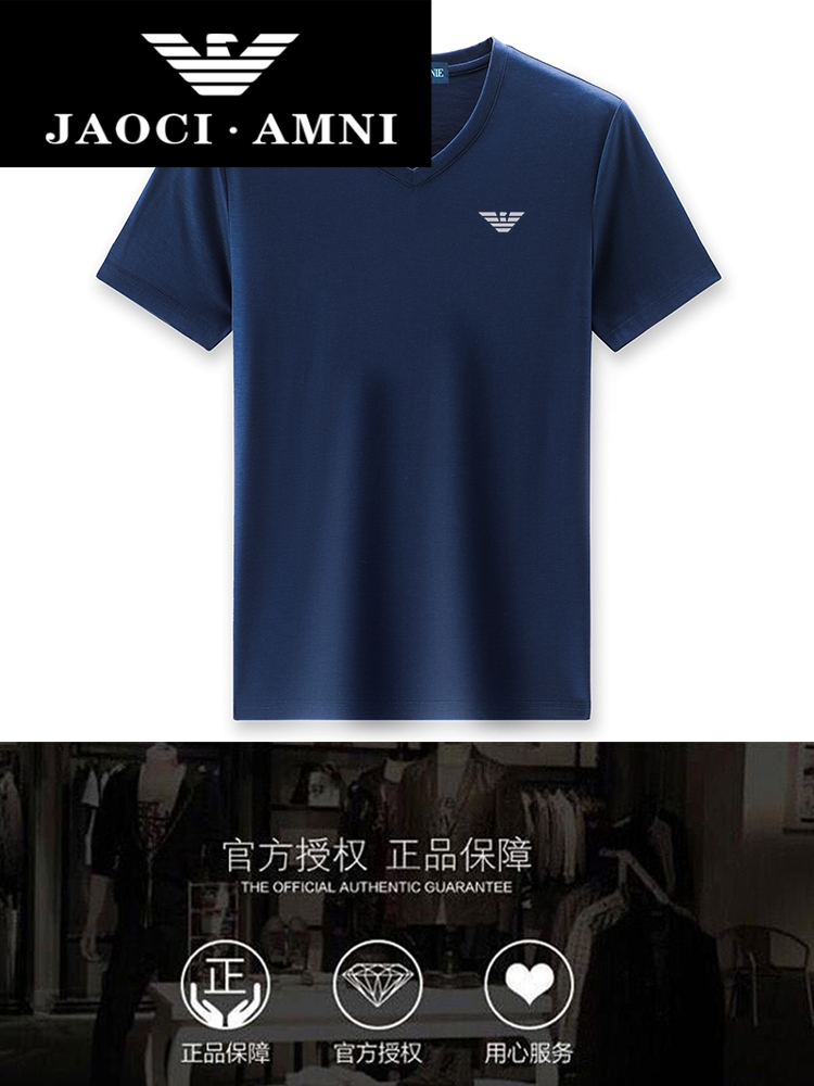 Counter authentic mens T-shirt short sleeve 2021 new mulberry silk summer V-neck loose high end ice silk T-shirt