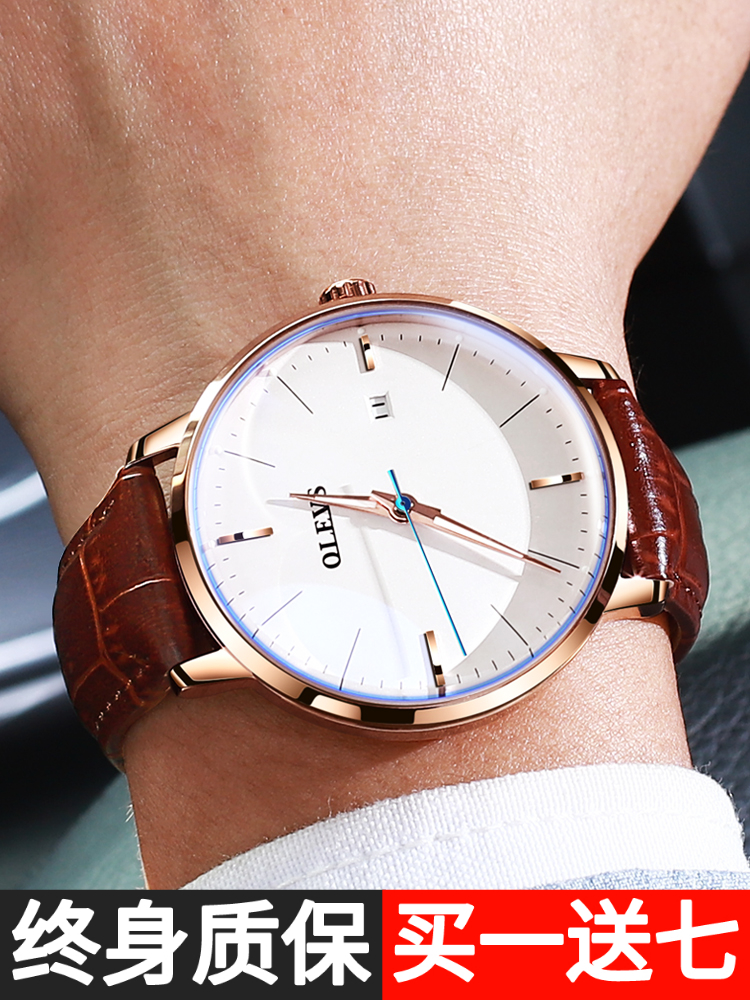 Mens watch 2021 new Swiss eurysys ultra thin watch mens mechanical watch automatic Chinese famous brand trend