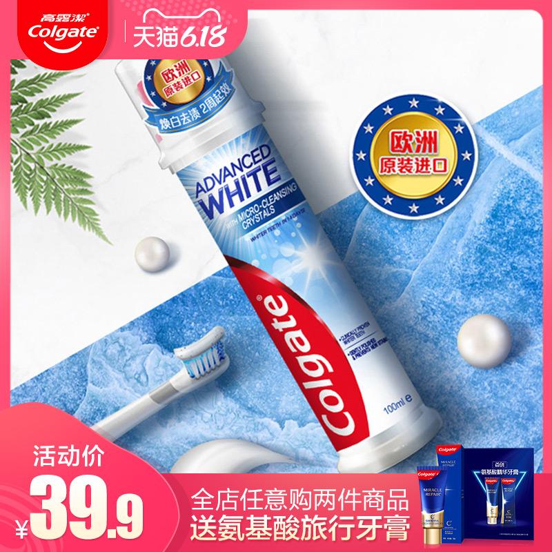 高露洁焕白臻效液体牙膏按压式美白去黄牙垢亮白清新口气去口臭