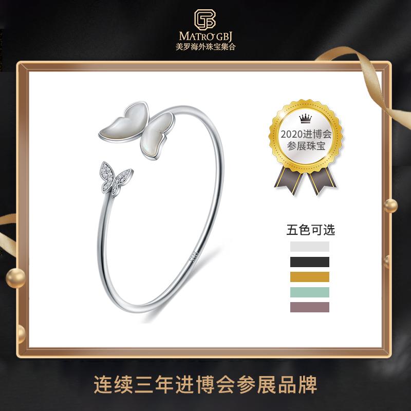 Isabella Liu Liangzhu series 925 silver inlaid gemstone hand cut single Fritillaria Butterfly Bracelet