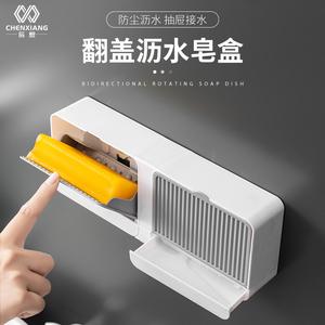 肥皂盒沥水卫生间壁挂学生宿舍香皂盒带盖免打孔创意双层肥皂盒架