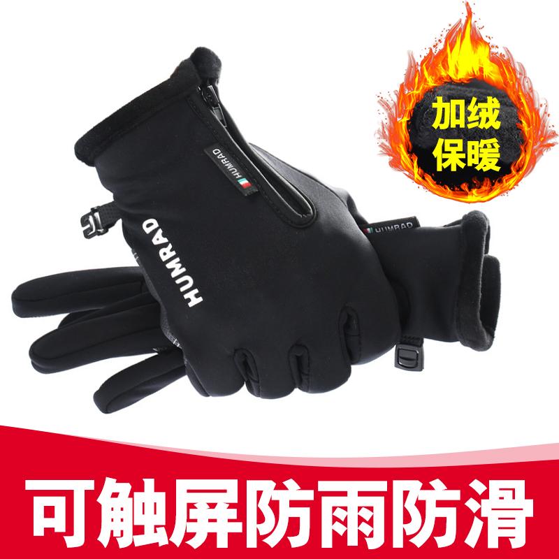 Japanese finger motorcycle electric car student anti mens fur gloves black full sun Korean five finger fashion protection