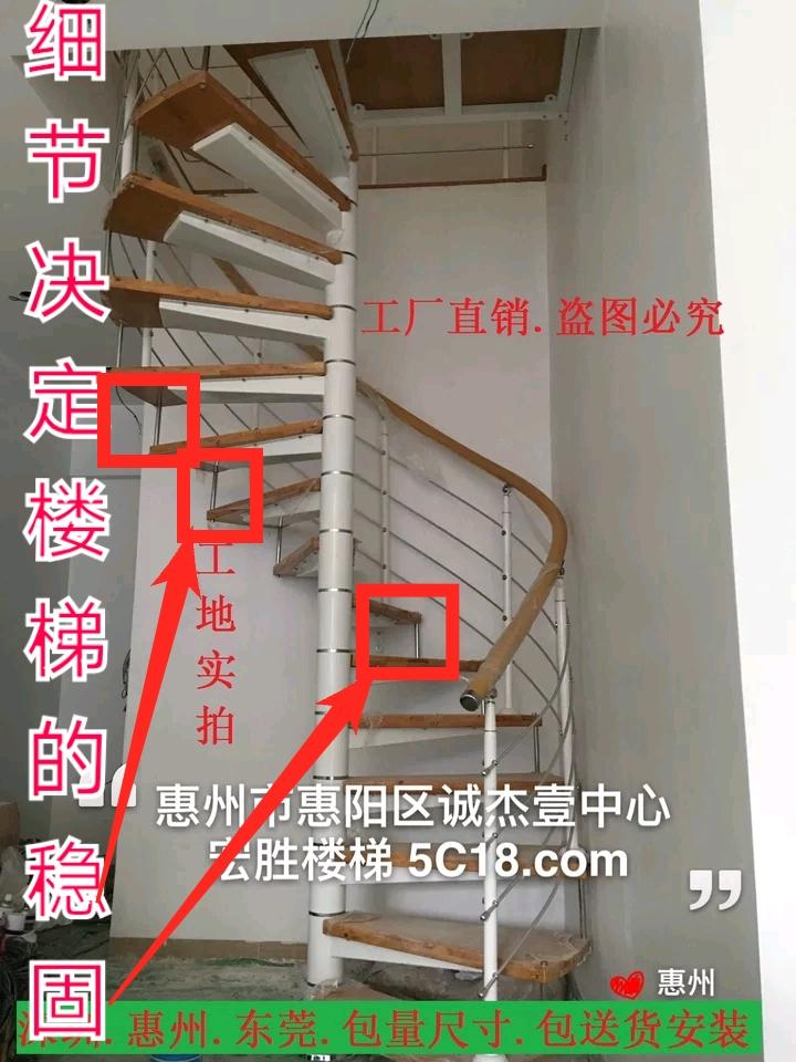 楼梯钢木楼梯整体楼梯实木楼梯复式楼梯阁楼楼梯楼梯扶手厂家直销