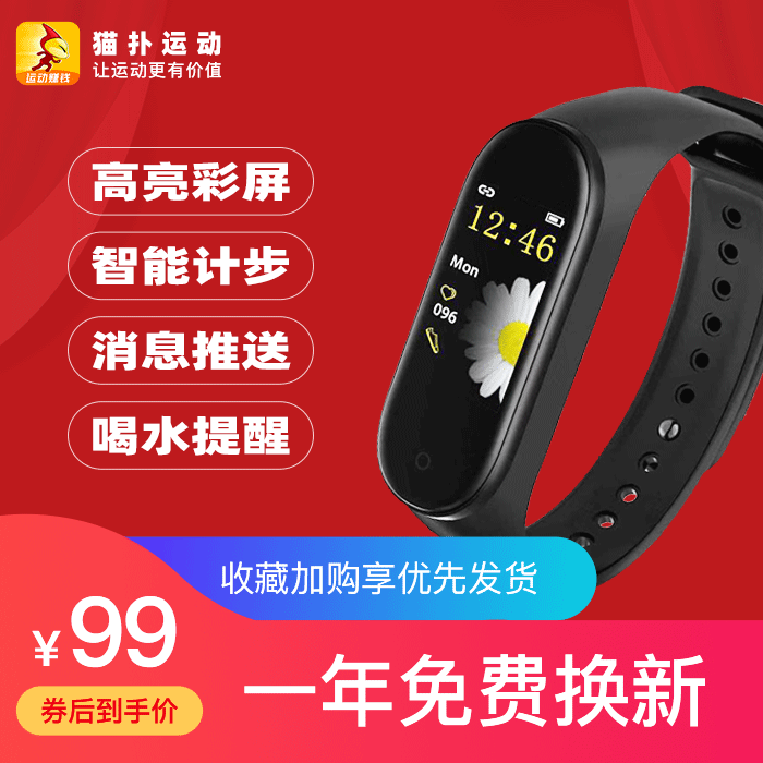 MOPV1 new smart bracelet for men and women pedometer for elderly people blood pressure measurement sleep heart rate monitor multifunctional exercise bracelet for Xiaomi Huawei glory Bracelet