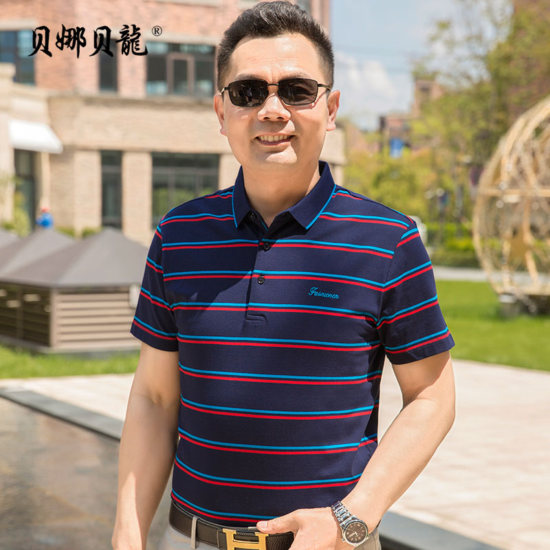 夏季男士T恤短袖爸爸装中老人年条纹休闲时尚纯棉翻领上衣polo衫