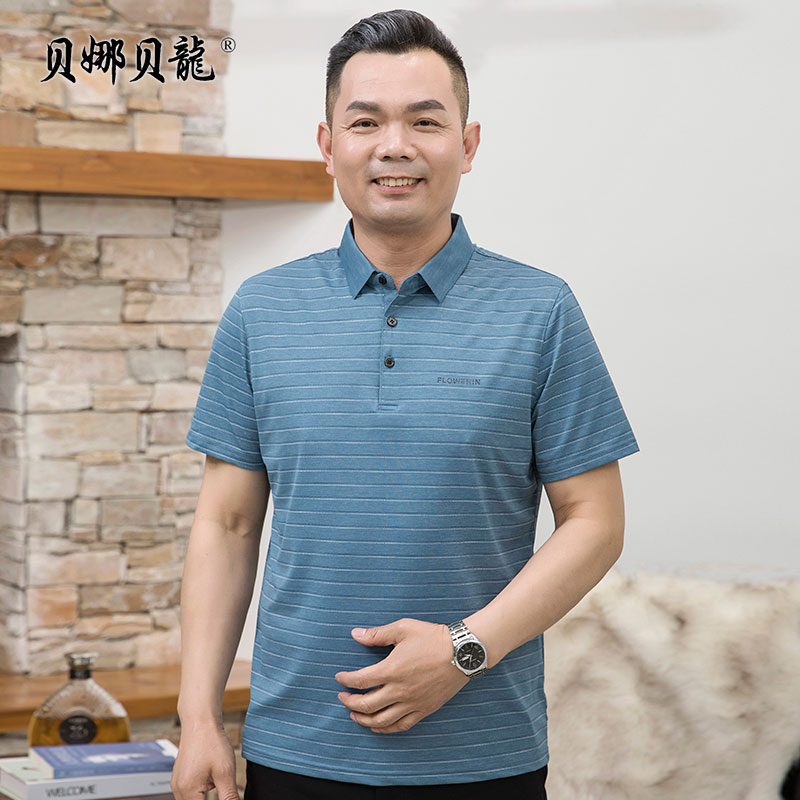 New polo shirt with lapel and short sleeve stripe for middle aged mens business leisure thin stretch T-shirt for father