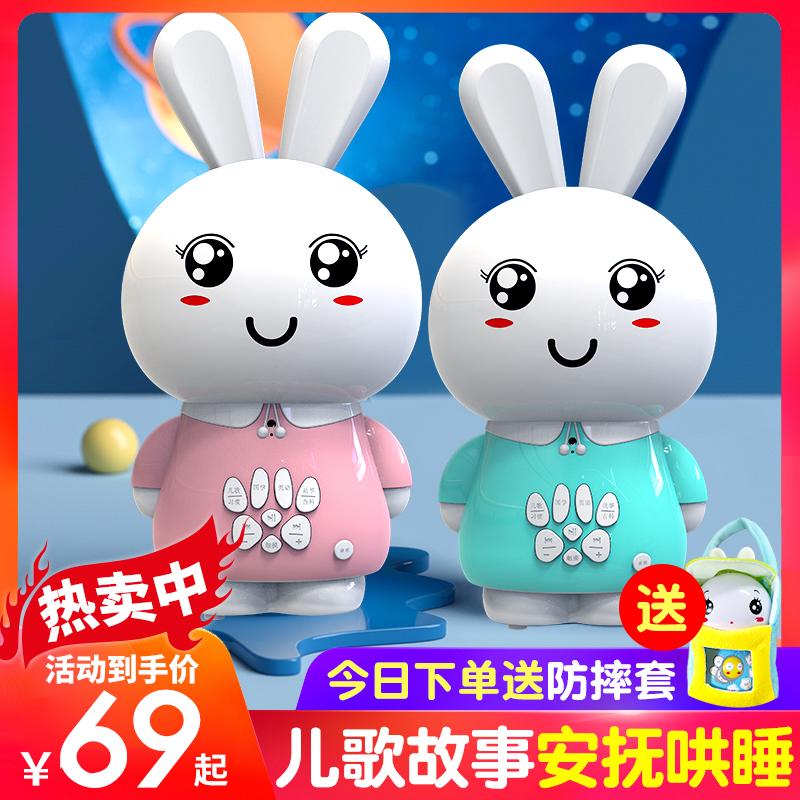 Early education story machine baby rabbit baby 0-3 years old toy song music player baby rabbit