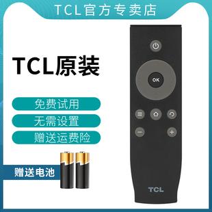 RC07DCI2 DCI1 L48 3800A 原装 外观一样直接使用 55P1S DC11 通用 RC07 TCL电视遥控器 RC07DC12