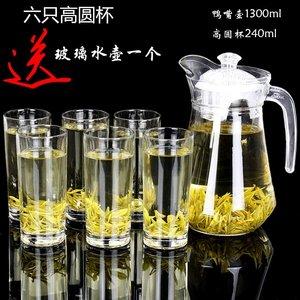 。一套装家用水杯子水具欧式客厅杯具玻璃整套家庭茶杯简约茶壶水