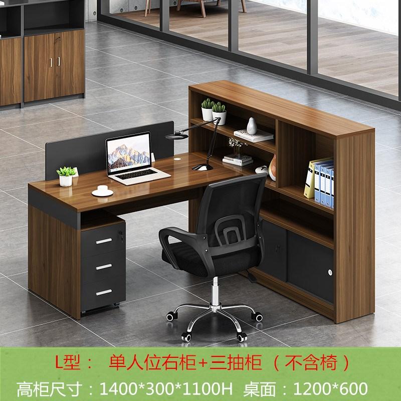 2单人位财务电脑工桌椅组合屏风卡座64职员办公桌简约现代员e