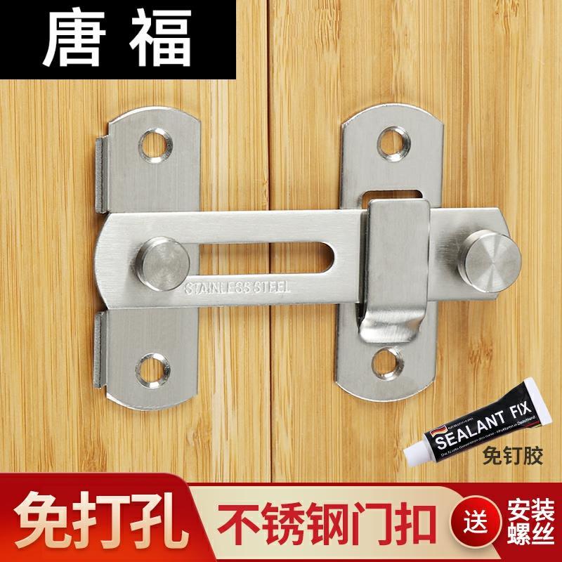 不锈钢明装门搭扣移门插销门栓锁扣推拉房门通道防盗锁免打孔门扣
