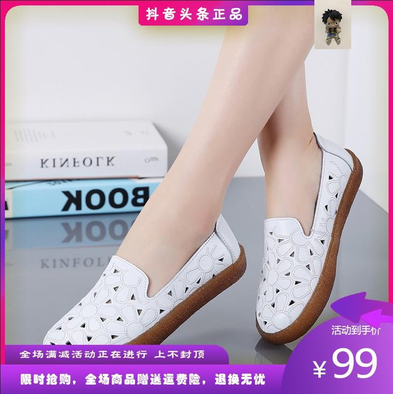 凯格斯中国风刺绣单鞋复古镂空印花2021夏季新款女式休闲鞋豆豆鞋